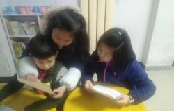 孩子们和有趣的生僻字