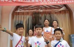卢佳晗同学2019暑期精彩掠影