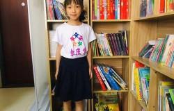刘思雨同学2019暑期掠影