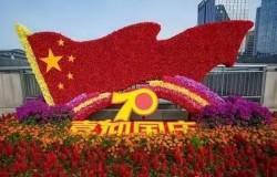 小小中国梦,深深爱国情