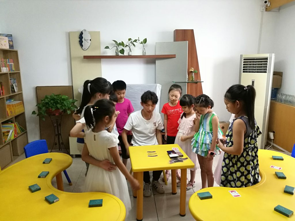 酷炫暑期班第一周-余庆堂