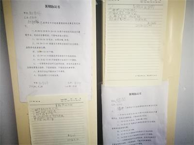 余庆堂2018暑期班【第一周】张弛有度延续快乐,开启精彩暑假-余庆堂