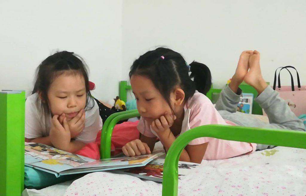 高能儿童团之句尾接龙-余庆堂