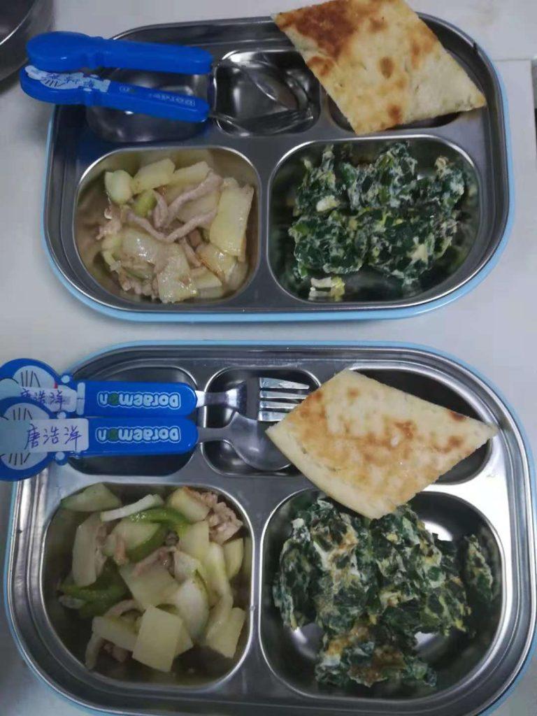 余庆堂河大附小分部一周午餐食谱-余庆堂