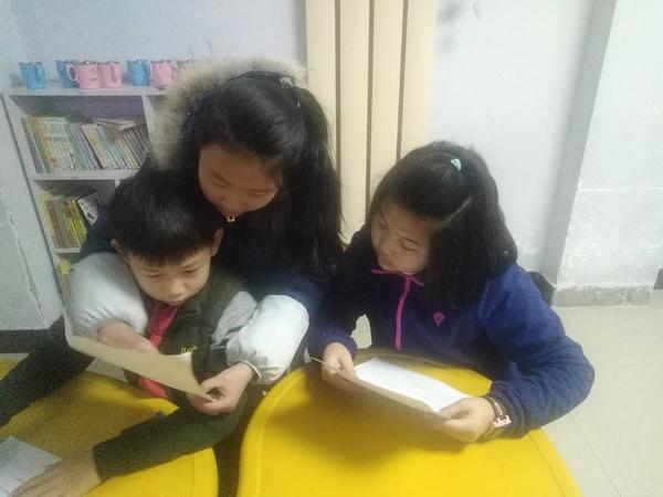 孩子们和有趣的生僻字-余庆堂