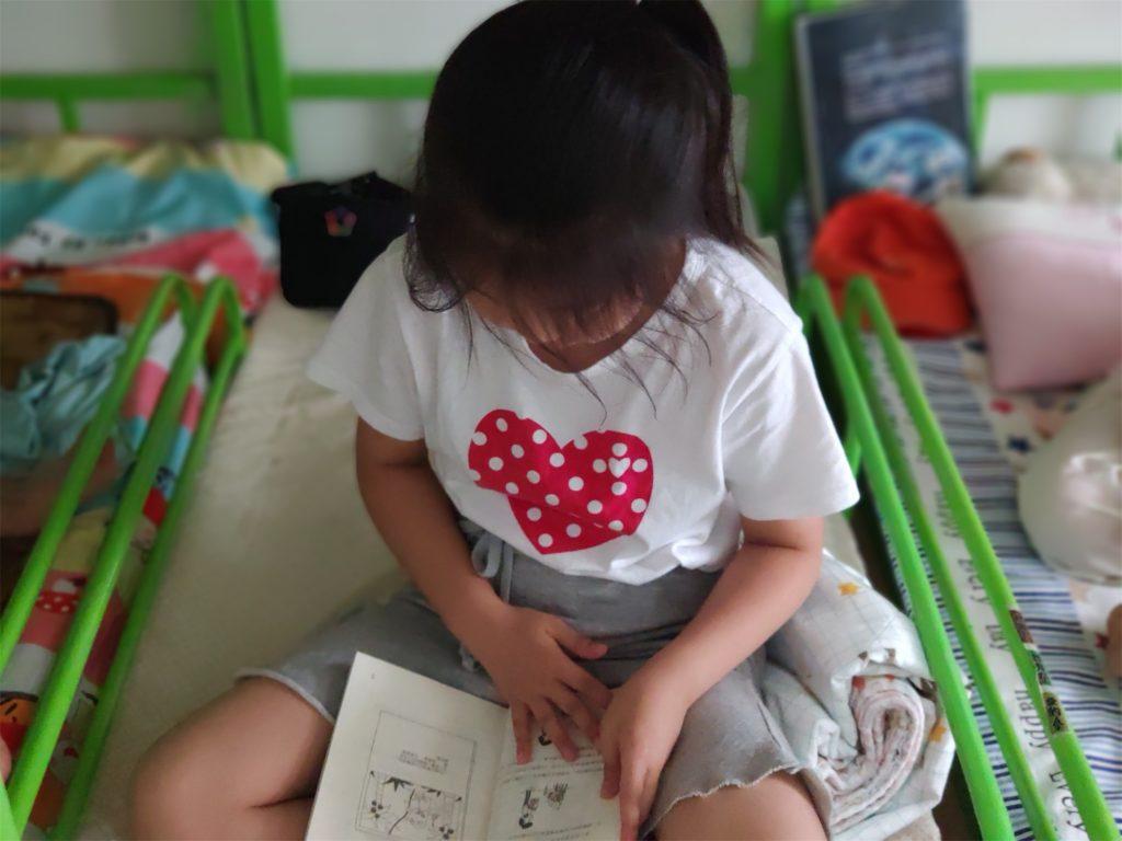 高靖雅同学2019年暑期班精彩掠影-余庆堂