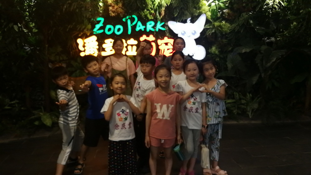 孙语彤同学2019暑期精彩掠影-余庆堂
