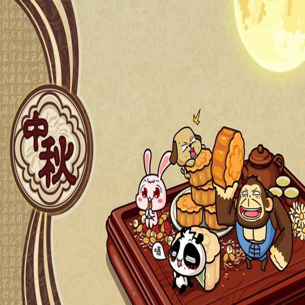 巧手做月饼,快乐迎中秋