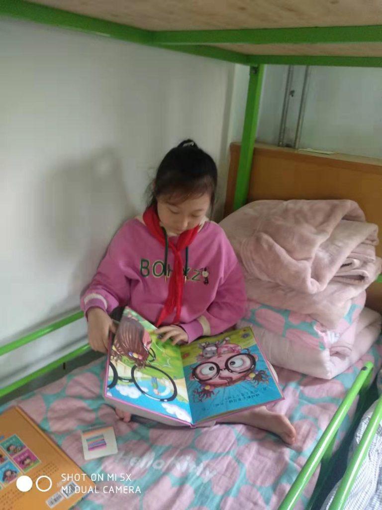 我们爱阅读-余庆堂
